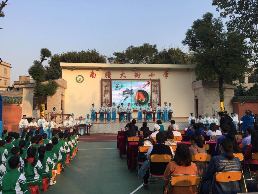 2017荔湾校园文明礼仪宣讲活动